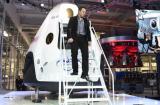 美国太空公司发射超级病菌 或助力未来医疗